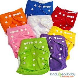 Modern Cloth Nappies Incl Inserts x 5
